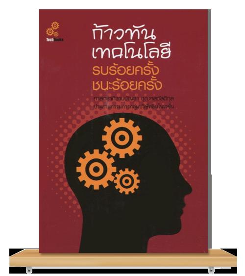 e-book02