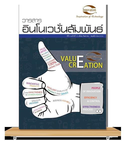 e-book03